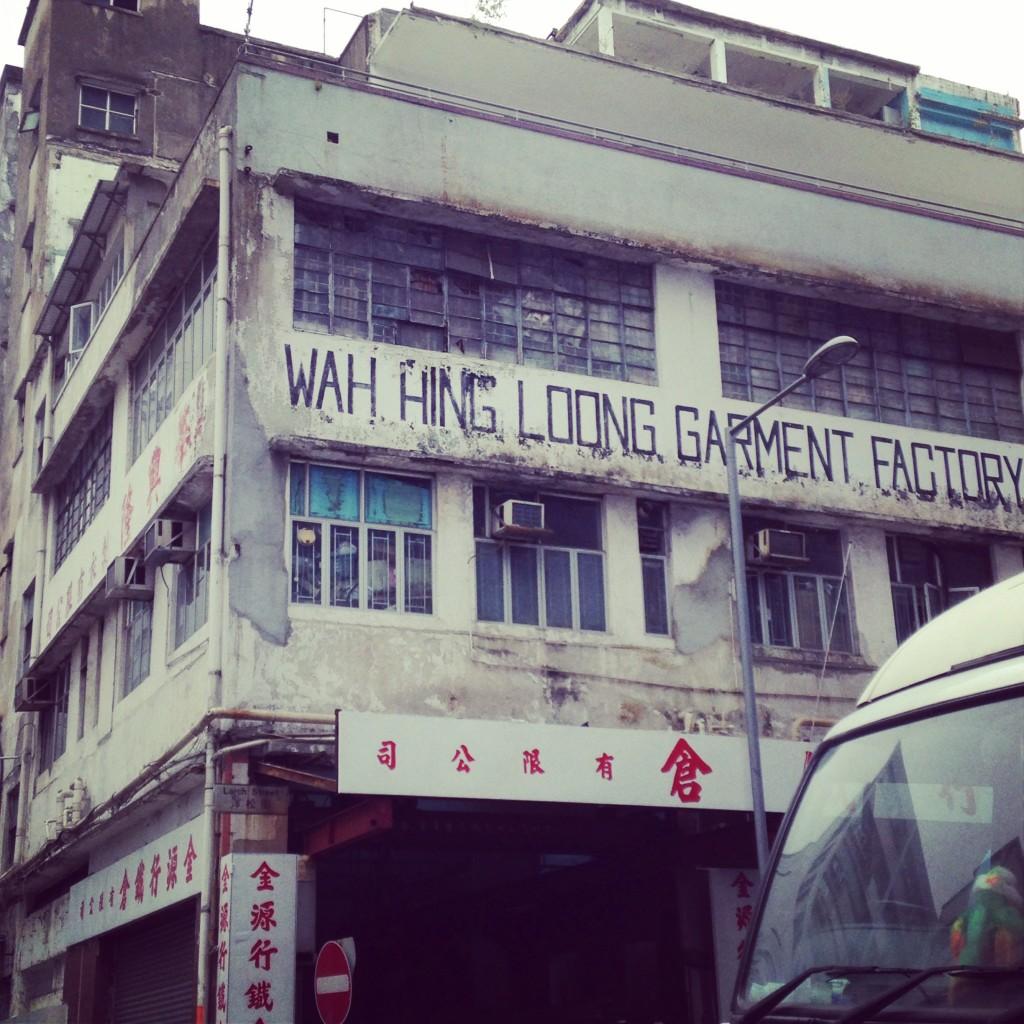 garment factories hong kong