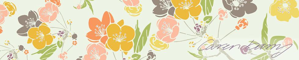 caren berry banner, interview, folksy shop, british designers, british illustrators