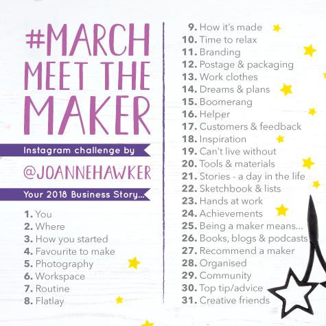 March Meet the Maker prompts 2018, MarchMeetTheMaker